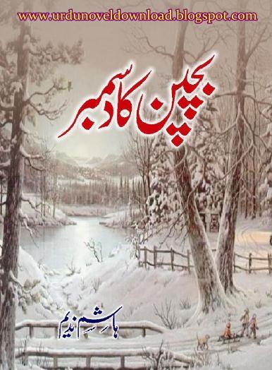Muqaddas Novel By Hashim Nadeem Pdf