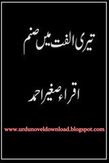 Urdu NovelTeri Ulfat Main Sanamby Iqra Sagheer Ahmed